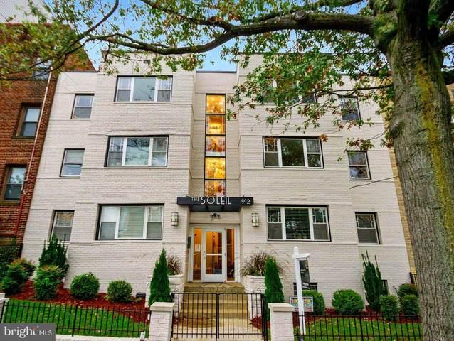 912 Shepherd Street NW #304, WASHINGTON, DC 20011 (#DCDC492696) :: Crossman & Co. Real Estate