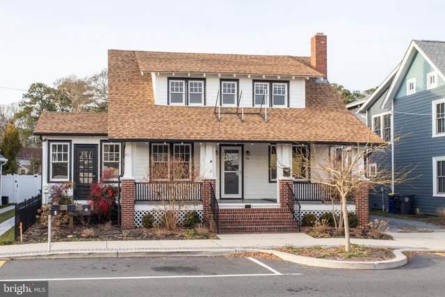 75 Lake Avenue, REHOBOTH BEACH, DE 19971 (#DESU171736) :: Bright Home Group