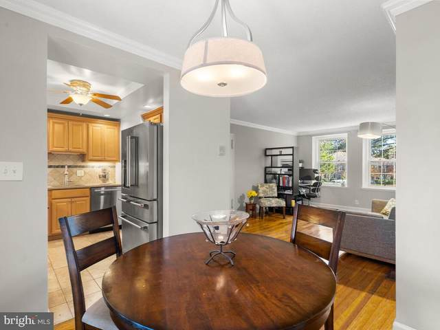 2876 S Abingdon Street A1, ARLINGTON, VA 22206 (#VAAR172068) :: Pearson Smith Realty