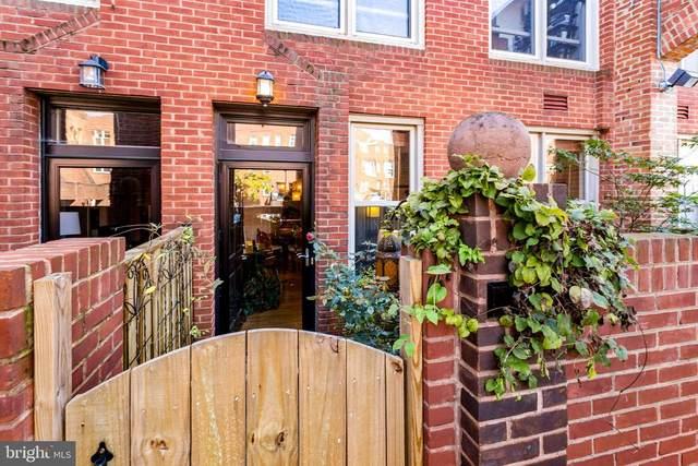 8 15TH Street NE #8, WASHINGTON, DC 20002 (#DCDC494378) :: SURE Sales Group