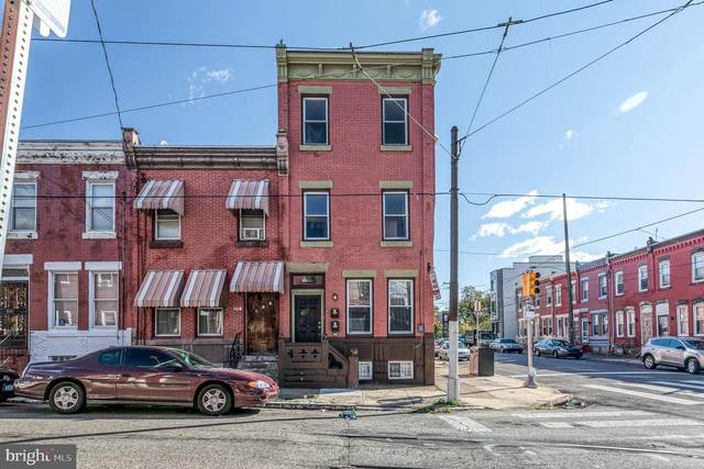 2201 N 10TH Street, PHILADELPHIA, PA 19133 (#PAPH950314) :: Nexthome Force Realty Partners