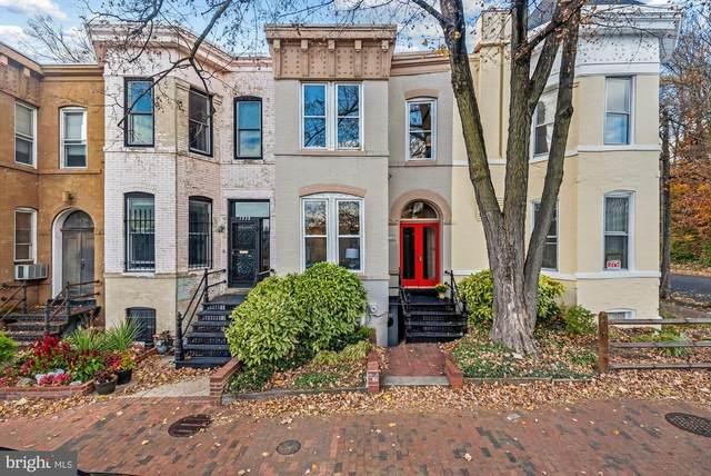 1940 35TH Street NW, WASHINGTON, DC 20007 (#DCDC495658) :: Smart Living Experts