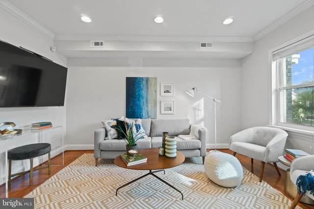 432 Evarts Street NE #2, WASHINGTON, DC 20017 (#DCDC496084) :: SURE Sales Group