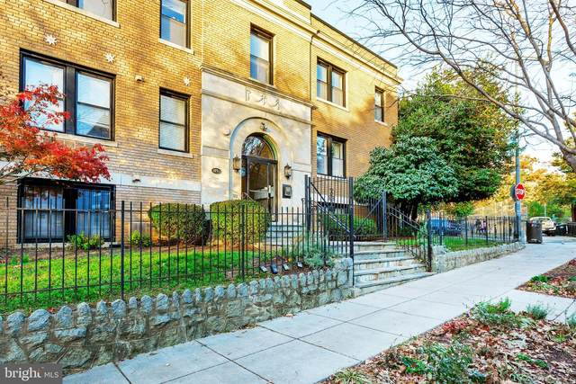14 S Street NE #104, WASHINGTON, DC 20002 (#DCDC496610) :: Better Homes Realty Signature Properties