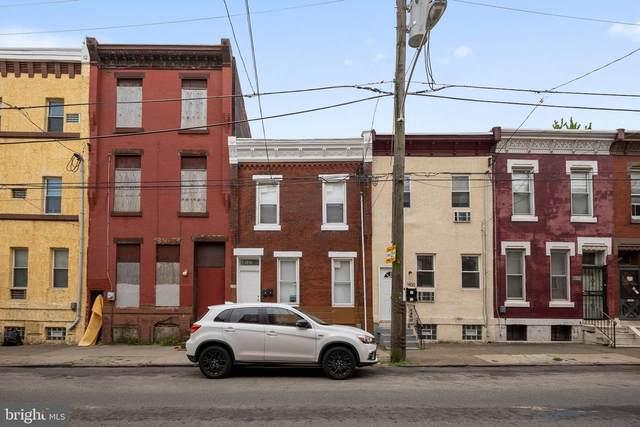 1428 W York Street, PHILADELPHIA, PA 19132 (#PAPH964258) :: Bob Lucido Team of Keller Williams Integrity