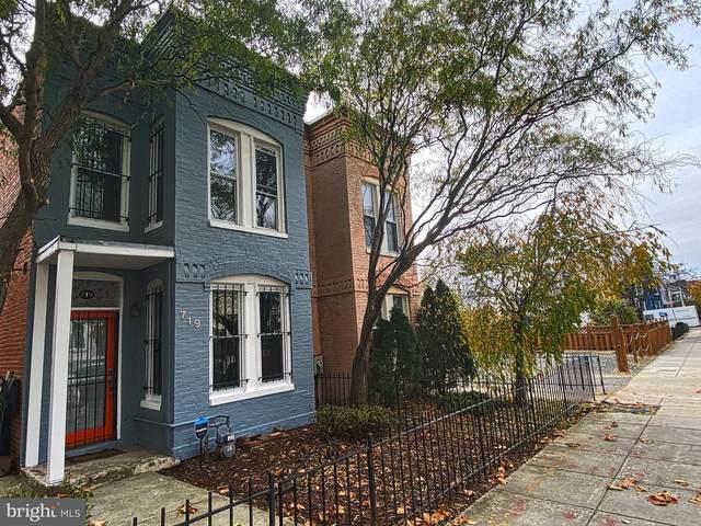 719 L Street NE, WASHINGTON, DC 20002 (#DCDC497994) :: The Riffle Group of Keller Williams Select Realtors