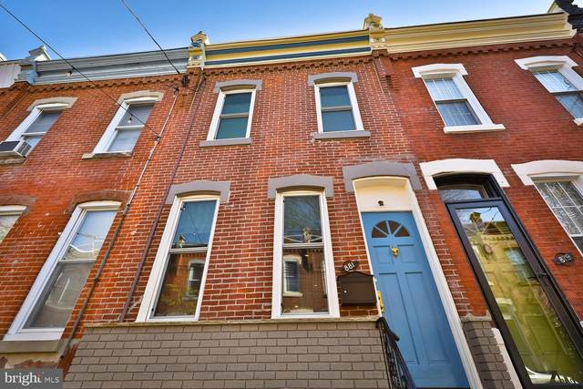 881 N Taylor Street, PHILADELPHIA, PA 19130 (#PAPH966864) :: The Toll Group