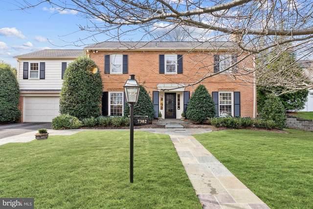 7302 Honeywell Lane, BETHESDA, MD 20814 (#MDMC736684) :: Certificate Homes