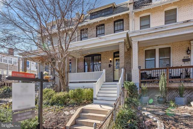 512 15TH Street NE, WASHINGTON, DC 20002 (#DCDC499032) :: Network Realty Group