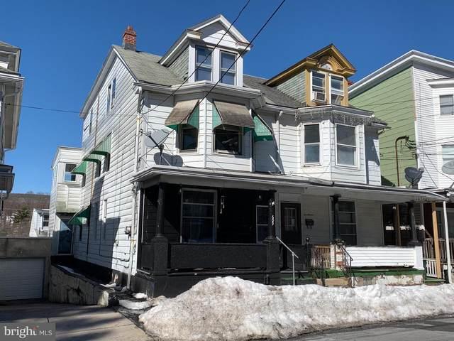 609 Arlington Street, TAMAQUA, PA 18252 (#PASK133714) :: The Joy Daniels Real Estate Group