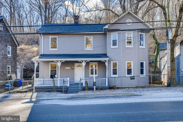 8651 Frederick Road, ELLICOTT CITY, MD 21043 (#MDHW289284) :: New Home Team of Maryland