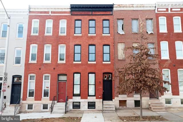 1530 N Broadway, BALTIMORE, MD 21213 (#MDBA536860) :: Corner House Realty