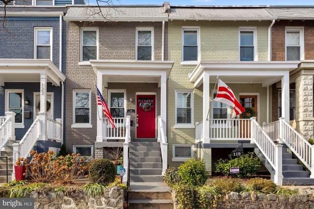 121 18TH Street SE, WASHINGTON, DC 20003 (#DCDC503966) :: Eng Garcia Properties, LLC