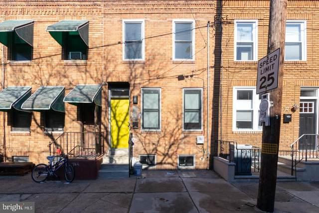 723 Sigel Street, PHILADELPHIA, PA 19148 (#PAPH979358) :: LoCoMusings
