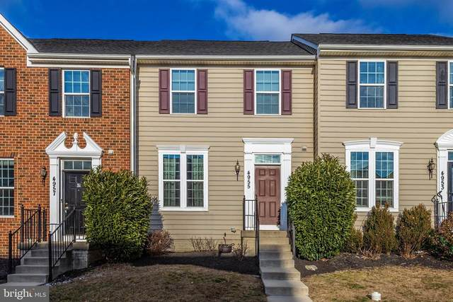 4955 Small Gains Way, FREDERICK, MD 21703 (#MDFR276952) :: Pearson Smith Realty