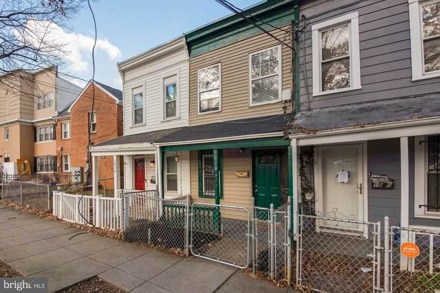 1818 Minnesota Avenue SE, WASHINGTON, DC 20020 (#DCDC505348) :: Revol Real Estate