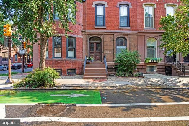 1539 Pine Street, PHILADELPHIA, PA 19102 (#PAPH984092) :: The Lux Living Group