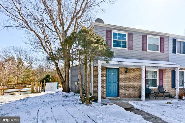 4265 Queen Court, WALDORF, MD 20602 (#MDCH221542) :: Network Realty Group