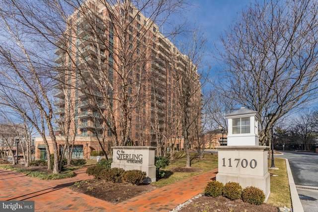 11700 Old Georgetown Road #414, NORTH BETHESDA, MD 20852 (#MDMC743412) :: Corner House Realty