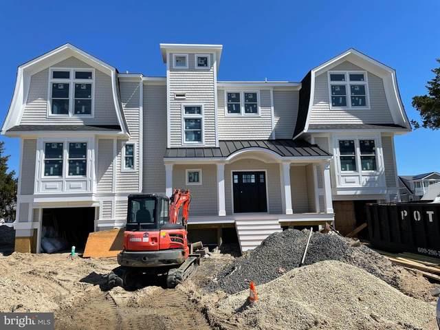 205 Nautilus Drive, LONG BEACH TOWNSHIP, NJ 08008 (MLS #NJOC407030) :: The Sikora Group
