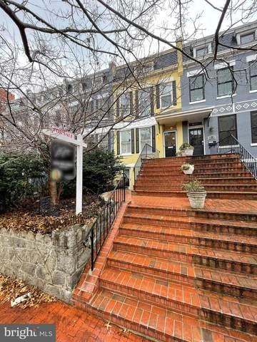 2128 O Street NW, WASHINGTON, DC 20037 (#DCDC508048) :: City Smart Living