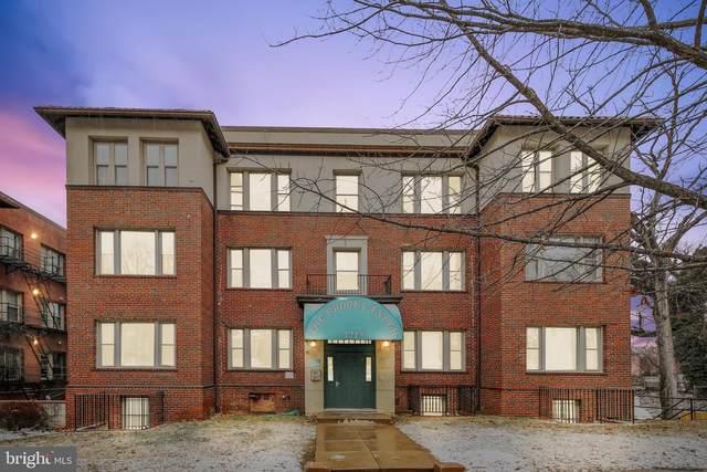 1218 Perry Street NE G1, WASHINGTON, DC 20017 (#DCDC508052) :: EXIT Realty Enterprises