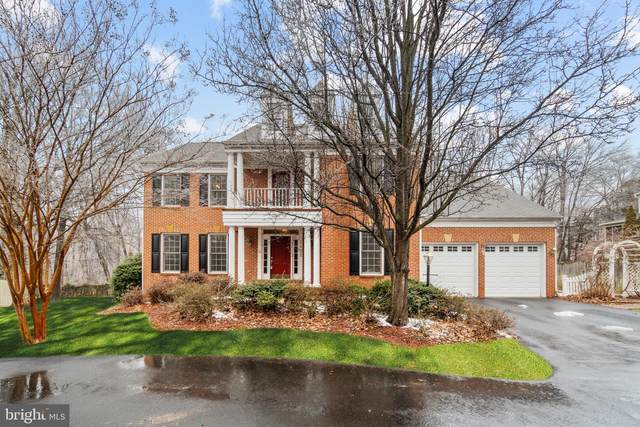 5402 Backlick Woods Court, SPRINGFIELD, VA 22151 (#VAFX1181132) :: AJ Team Realty