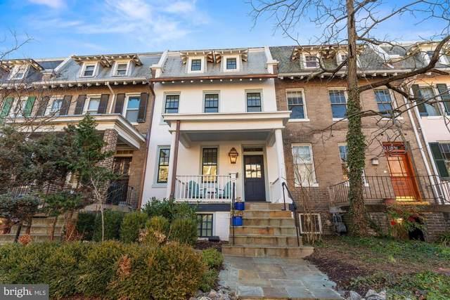 631 Lexington Place NE, WASHINGTON, DC 20002 (#DCDC508386) :: The Riffle Group of Keller Williams Select Realtors