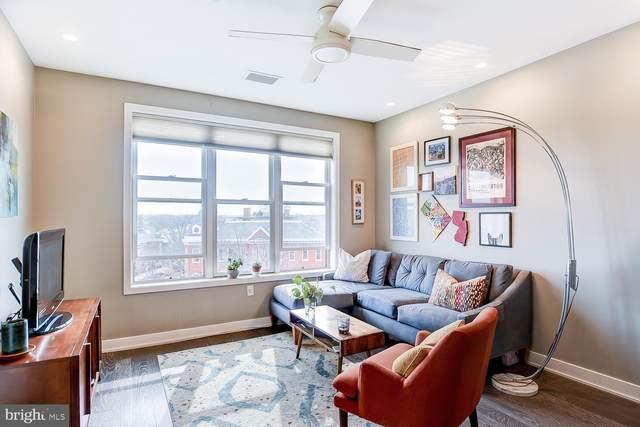 1350 Maryland Avenue NE #508, WASHINGTON, DC 20002 (#DCDC508526) :: SURE Sales Group
