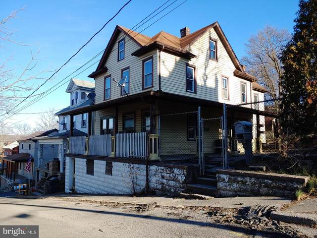 619 4TH Street, HUNTINGDON, PA 16652 (#PAHU101824) :: Flinchbaugh & Associates