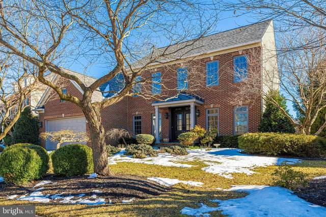 9107 Travener Circle, FREDERICK, MD 21704 (#MDFR277980) :: AJ Team Realty