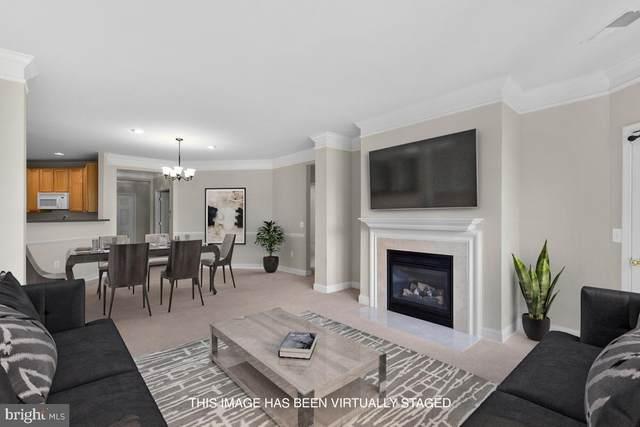 9405 Blackwell Road #412, NORTH BETHESDA, MD 20852 (#MDMC745480) :: Corner House Realty