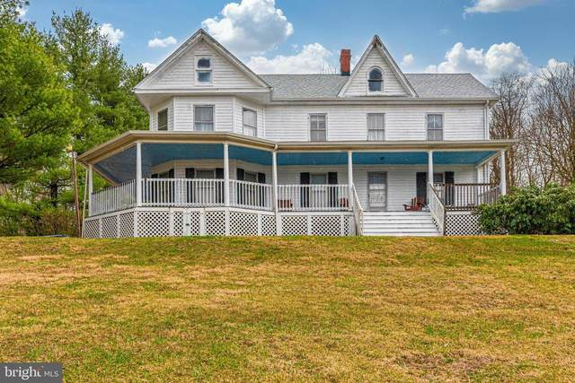 280 E Watersville Road, MOUNT AIRY, MD 21771 (#MDHW290796) :: Integrity Home Team