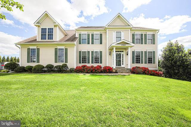 17255 Hardy Road, MOUNT AIRY, MD 21771 (#MDHW291016) :: Ultimate Selling Team