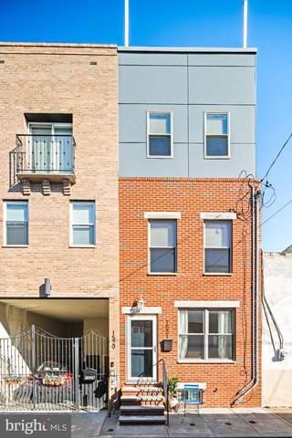 1531 S Beulah Street, PHILADELPHIA, PA 19147 (#PAPH992248) :: Keller Williams Real Estate