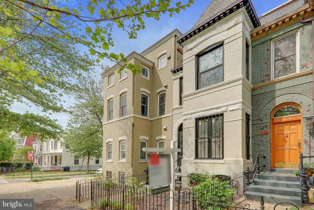 1122 7TH Street NE, WASHINGTON, DC 20002 (#DCDC512830) :: Corner House Realty