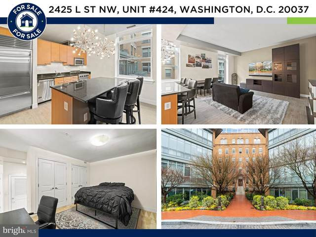 2425 L Street NW #424, WASHINGTON, DC 20037 (#DCDC513942) :: ExecuHome Realty