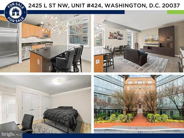 2425 L Street NW #424, WASHINGTON, DC 20037 (#DCDC513942) :: LoCoMusings