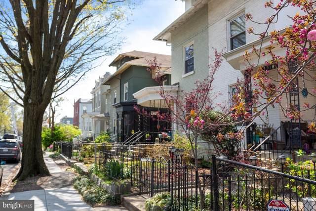 3916 5TH Street NW, WASHINGTON, DC 20011 (#DCDC515542) :: Advance Realty Bel Air, Inc