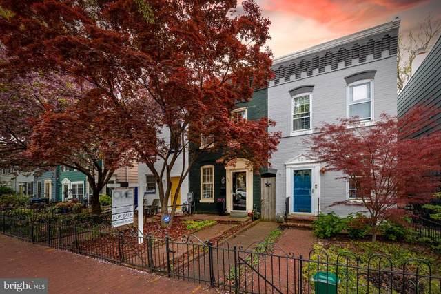 911 G Street SE, WASHINGTON, DC 20003 (#DCDC515556) :: Crossman & Co. Real Estate