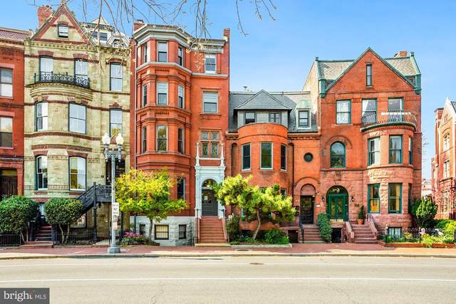 7 Logan Circle NW #32, WASHINGTON, DC 20005 (#DCDC515580) :: AJ Team Realty