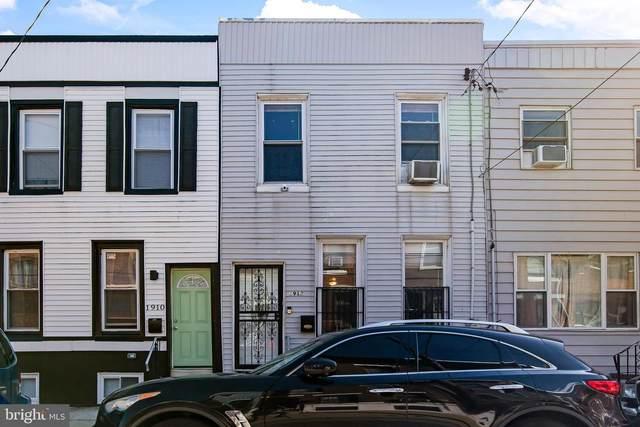 1912 Pierce Street, PHILADELPHIA, PA 19145 (#PAPH1004104) :: Linda Dale Real Estate Experts