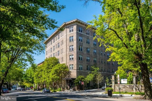 2129 Florida Avenue NW #100, WASHINGTON, DC 20008 (#DCDC516390) :: Dart Homes