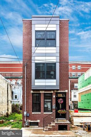1716 W Seybert Street, PHILADELPHIA, PA 19121 (#PAPH1005530) :: Lucido Agency of Keller Williams
