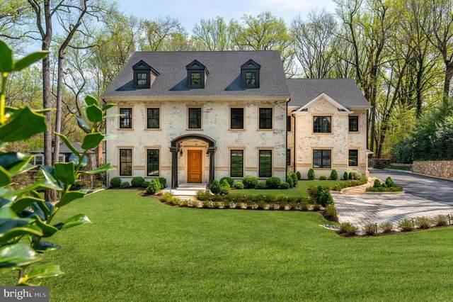 7024 Arbor Lane, MCLEAN, VA 22101 (#VAFX1192874) :: Corner House Realty