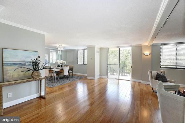7420 Westlake Terrace #503, BETHESDA, MD 20817 (#MDMC753602) :: Peter Knapp Realty Group
