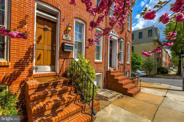 620 E Clement Street, BALTIMORE, MD 21230 (#MDBA547484) :: The Miller Team