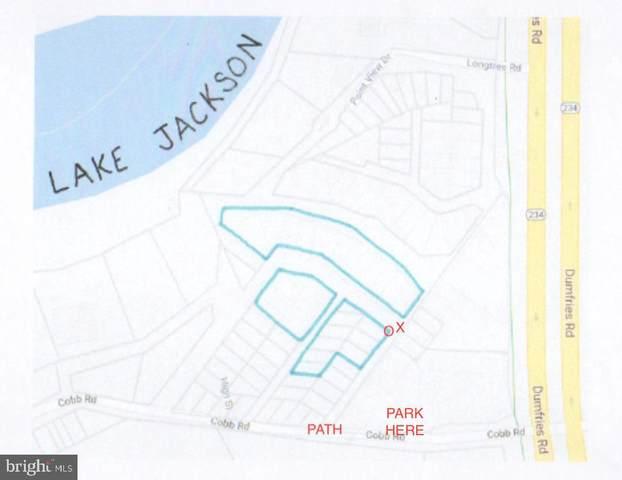 8142 Parker Street, MANASSAS, VA 20112 (#VAPW520240) :: AJ Team Realty