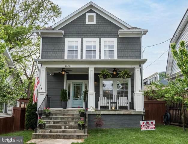 5008 13TH Street NW, WASHINGTON, DC 20011 (#DCDC518822) :: Dart Homes