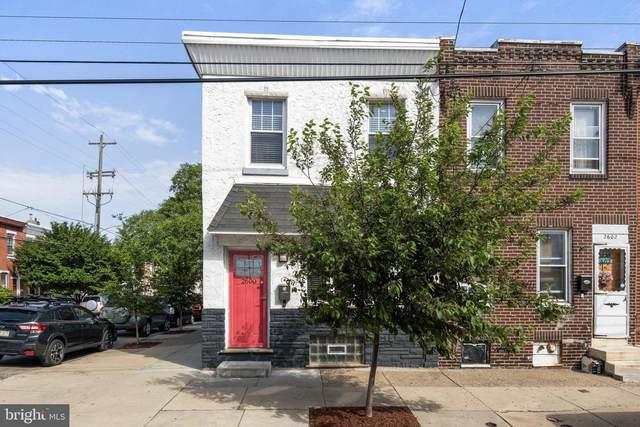 2600 Cedar Street, PHILADELPHIA, PA 19125 (#PAPH1011256) :: RE/MAX Main Line
